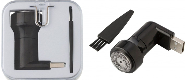 Golarka USB